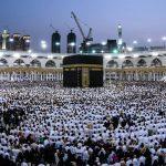 Panduan Haji, Umrah dan Ziarah (Kemaskini)