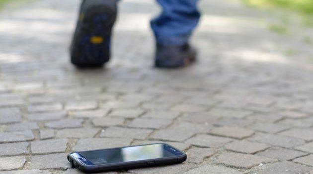 Tips Apabila Kehilangan Handphone