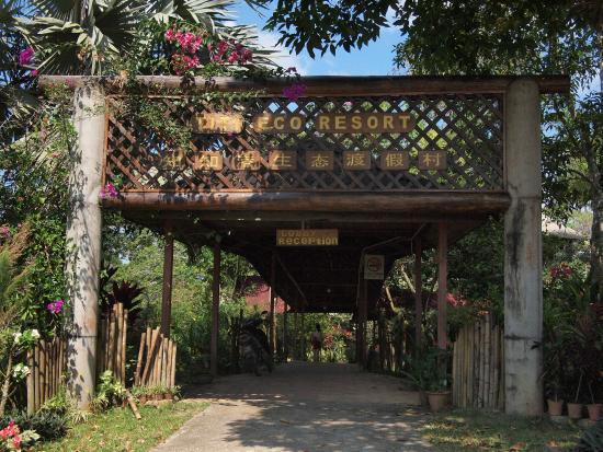 Titi Eco Farm